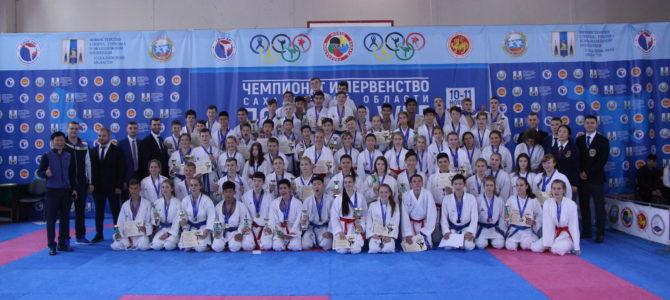 Чемпионат и первенство Сахалинской области по каратэ WKF состоялись