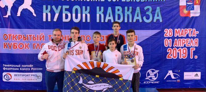 Южно-Курильские каратисты завоевали четыре медали на всероссийских соревнованиях по каратэ «Кубок Кавказа – 2019»