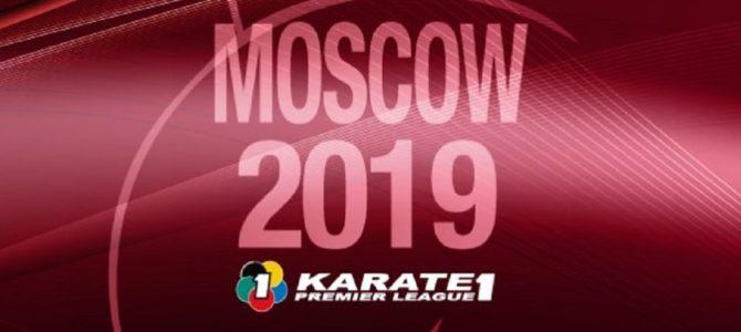 Григорий Ефремов принял участие в судействе престижных международных соревнований в Москве