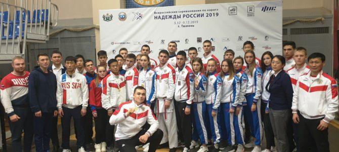 Cахалинские каратисты завоевали шесть путевок на первенство Европы по олимпийскому каратэ
