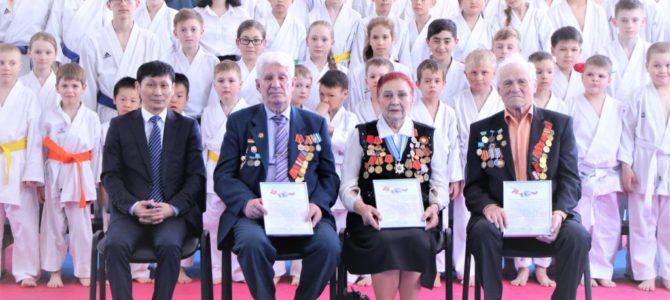 Спортивная федерация каратэ Сахалинской области поздравляет ветеранов с 75-летием Победы в Великой Отечественной войне 1941-1945 гг.