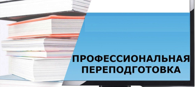 ТРЕНЕРЫ СПОРТИВНОЙ ФЕДЕРАЦИИ КАРАТЭ САХАЛИНСКОЙ ОБЛАСТИ УСПЕШНО ПРОШЛИ ПРОФПЕРЕПОДГОТОВКУ