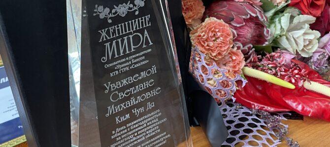С юбилеем, Светлана Михайловна!
