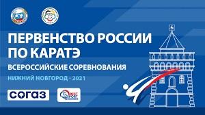 Юношеская сборная Сахалинской области отправилась на первенство России в Нижний Новгород
